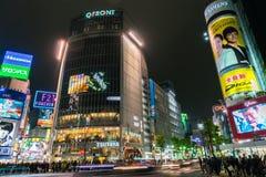 东京,日本- 11月25 :在涩谷横穿的步行者十字架 图库摄影