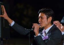 东京,日本- 11月24 :永久鱼vocals小组在东京 库存照片