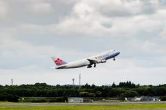 东京,日本- 08/02/2017 :中华航空公司货物波音747达 免版税图库摄影