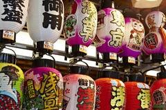 东京:日文报纸灯笼 免版税图库摄影