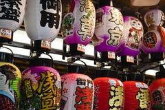 东京: 日文报纸灯笼 库存图片