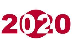 东京2020奥林匹克例证 皇族释放例证