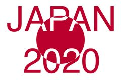 东京2020奥林匹克例证 向量例证