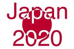 东京2020奥林匹克日本 向量例证