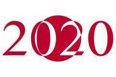 东京2020奥林匹克日本 库存例证