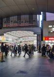 东京- 11月21 :秋叶原区在东京,日本 免版税图库摄影
