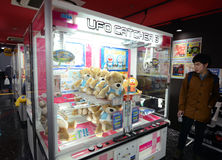 东京- 11月21 :秋叶原区在东京 免版税图库摄影