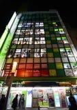 东京- 11月21 :秋叶原区在东京 免版税库存图片