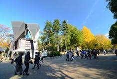 东京- 11月22 :访客在上野公园 库存照片