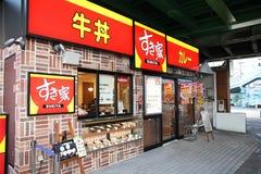 东京- Sukiya餐馆 库存照片