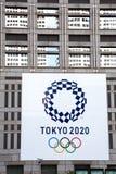 东京Olymics 2020年 库存图片