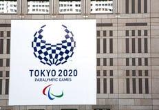 东京Olymics 2020年 库存照片