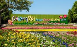 东南亚国家联盟花节日2014年在清莱泰国 库存照片