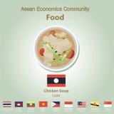 东南亚国家联盟经济公共AEC食物集合 库存图片
