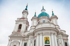 东正教教会门面 Yamburg的StCatherine大教堂 库存图片