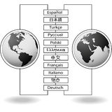 东部语言翻译西方世界 图库摄影