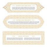东部金子阿拉伯传染媒介线设计模板 卡片和明信片的回教花卉框架 库存例证