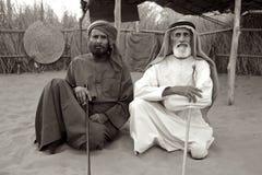 两个阿拉伯长辈 库存照片