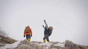 两人的远征到达了上面 人做了止步不前 股票录像