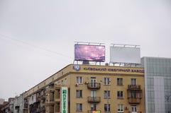 两副空的广告横幅在基辅,乌克兰 库存图片