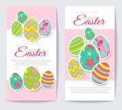 两张复活节卡片用被绘的鸡蛋 免版税库存照片