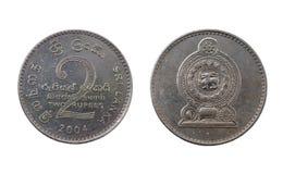 两斯里兰卡卢比硬币 免版税图库摄影
