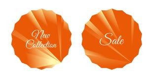 两橙色发光的形状 免版税库存照片