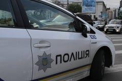 两辆汽车碰撞在胜利广场在基辅,乌克兰, 2017年7月3日 免版税图库摄影