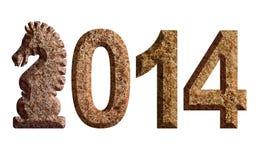 2014个中国马3D凿子石头例证 库存图片