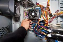 个人计算机服务 图库摄影