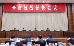 整个城市的团结的前面部长的会议 免版税库存图片