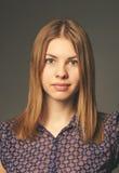 15个妇女年轻人 接近的纵向 免版税库存照片