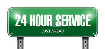 24个小时服务路牌例证设计 免版税库存照片