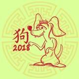 2018个新年狗剪影动物中国书法背景贺卡 免版税库存图片