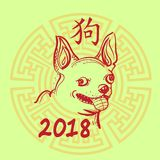 2018个新年狗剪影动物中国书法背景贺卡 免版税库存照片