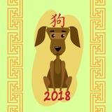 2018个新年狗逗人喜爱的动物中国书法贺卡 免版税图库摄影
