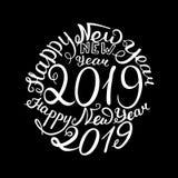 2019个新年 向量例证
