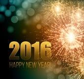 2016个新年做了一个闪烁发光物 向量 库存照片