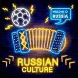 16个旅行的世纪堡垒izborsk中世纪俄国Th 欢迎光临俄罗斯 设计模板,霓虹样式商标,明亮的夜牌,轻的banne 传统俄语mu 库存照片