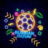 16个旅行的世纪堡垒izborsk中世纪俄国Th 欢迎光临俄罗斯 设计模板,霓虹样式商标,明亮的夜牌,轻的banne 设计模板丝毫b 免版税库存照片