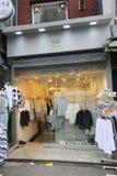 365个标准大厅商店在汉城 免版税库存图片