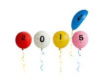 2015个气球 库存照片