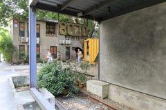 8070个设计室在redtory创造性的庭院,广州,瓷里 库存照片