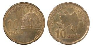 10个阿塞拜疆人gyapik硬币 免版税库存照片