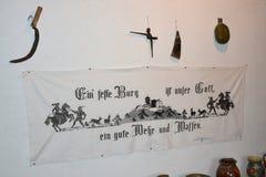 中世纪被加强的撒克逊人的教会的博物馆在Ungra,特兰西瓦尼亚 免版税库存图片