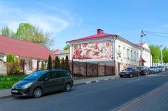 中世纪骑士博物馆在恩格斯街,波洛茨克,白俄罗斯上的 库存图片