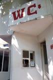 从中东的地方公共厕所 图库摄影