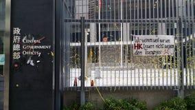 中区政府合署占领Admirlty 2014年香港抗议革命占领中央的伞 免版税库存照片