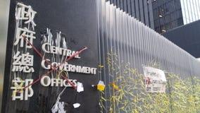 中区政府合署占领Admirlty 2014年香港抗议革命占领中央的伞 免版税库存图片