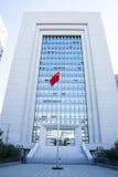 中华人民共和国的司法部 免版税库存图片